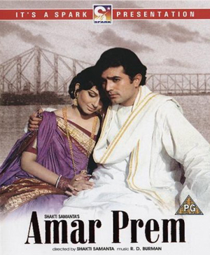 13oct FM28 AmarPrem01 FRAMING MOVIES Special Edition: Twenty Eight: Amar Prem (1972)