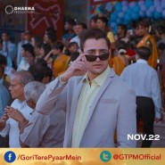 13oct GTPM still03 185x185 Gori Tere Pyaar Mein   Stills, Synopsis and More!