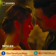 13oct GTPM still05 185x185 Gori Tere Pyaar Mein   Stills, Synopsis and More!