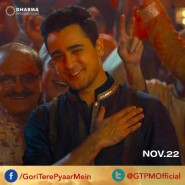 13oct GTPM still06 185x185 Gori Tere Pyaar Mein   Stills, Synopsis and More!