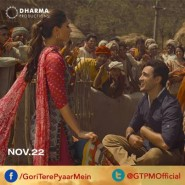 13oct GTPM still16 185x185 Gori Tere Pyaar Mein   Stills, Synopsis and More!