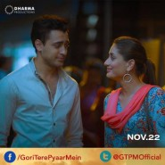 13oct GTPM still24 185x185 Gori Tere Pyaar Mein   Stills, Synopsis and More!
