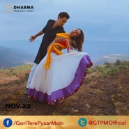 13oct GTPM still25 185x185 Gori Tere Pyaar Mein   Stills, Synopsis and More!
