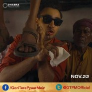 13oct GTPM still5 185x185 Gori Tere Pyaar Mein   Stills, Synopsis and More!