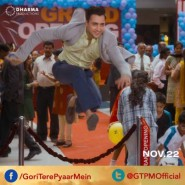 13oct GTPM still51 185x185 Gori Tere Pyaar Mein   Stills, Synopsis and More!