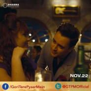 13oct GTPM still53 185x185 Gori Tere Pyaar Mein   Stills, Synopsis and More!