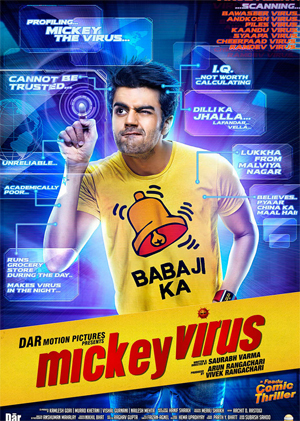 13oct mickeyvirus music Mickey Virus Music Review