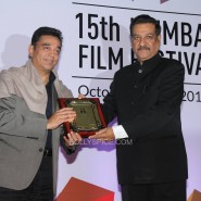 Kamal Haasan receiving the Lifetime Achievement Award at the Opening Ceremony 15th Mumbai Film FestivalMAMI 185x185 15th Mumbai Film Festival Begins with a Bang!