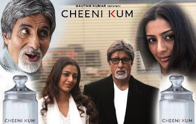 amitabhbachchanspecialcheeni kum Special Feature: Amitabh Bachchan's Greatest Moments on Screen!