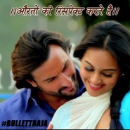 bullettraja2 185x185 Bullett Raja Trailer hits 2.7 Million and counting plus Stills, Posters and more!