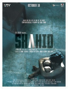 image 229x300 Shahid Movie Review