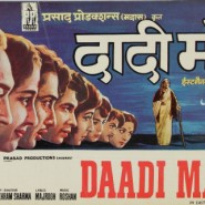13nov Auction DaadiMaa 185x185 Londons Conferro Auctions Previews Vintage Bollywood Memorabilia auction celebrating 100 years of Bollywood