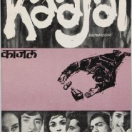 13nov Auction Kaajal 185x185 Londons Conferro Auctions Previews Vintage Bollywood Memorabilia auction celebrating 100 years of Bollywood
