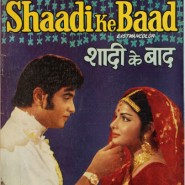 13nov Auction ShaadiKeBaad 185x185 Londons Conferro Auctions Previews Vintage Bollywood Memorabilia auction celebrating 100 years of Bollywood