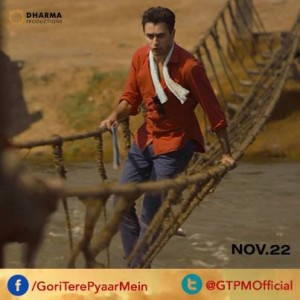 13nov Imran GTPMintrvw05 300x300 Imran Khan: Gori Tere Pyaar Mein is genuinely a whole bunch of fun.