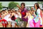 13nov_MatMaari-R...Rajkumar