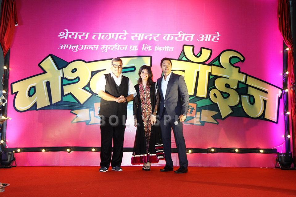 13nov PoshterBoyj GhaiTalpade02 Subhash Ghai launches Shreyas Talpade's second home production – Poshter Boyj