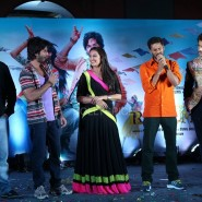 13nov RRajkumar MusicLaunch44 185x185 Shahid and Sonakshi launch R…Rajkumar's music