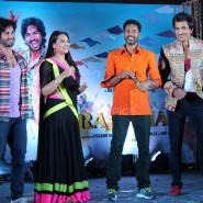13nov RRajkumar MusicLaunch54 185x185 Shahid and Sonakshi launch R…Rajkumar's music