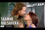 13nov_Sonakshi-Jhumur-BullettRaja