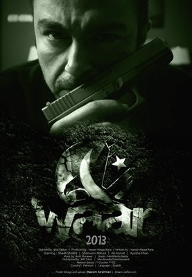 13nov Waar 2013 Pak Film Waar to be taken to Global Cinema
