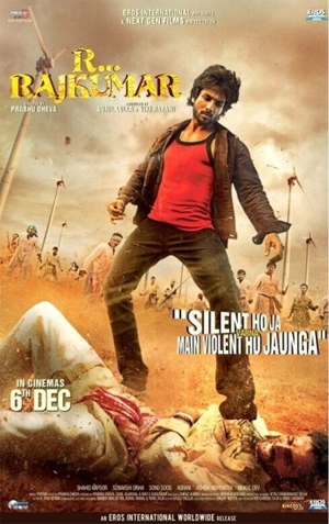 13nov rajkumarmusic R…Rajkumar Music Review