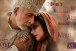 dedhishqiya