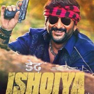 dedhishqiya12 185x185 Dedh Ishqiya trailer Hits over 1 million views YouTube