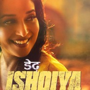 dedhishqiya15 185x185 Dedh Ishqiya trailer Hits over 1 million views YouTube
