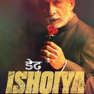dedhishqiya5 185x185 Dedh Ishqiya trailer Hits over 1 million views YouTube