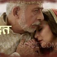 dedhishqiya7 185x185 Dedh Ishqiya trailer Hits over 1 million views YouTube