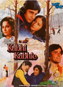 13dec FM33 KabhieKabhie 219x300 FRAMING MOVIES: Take Thirty three: BFI's 100 Bollywood Films: Kabhi Kabhie (1976)