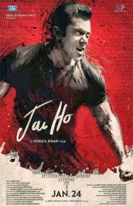 13dec JaiHo MusicReview 194x300 Jai Ho Music Review