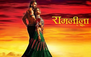 13dec R13 RamLeela 300x187 REFLECTIONS 2013: Top 5 Heart Breaking Scenes of 2013