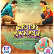 Baskin Robbins spreads Happiness with Gori Tere Pyaar Mein08 185x185 Baskin Robbins spreads Happiness with Gori Tere Pyaar Mein