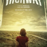 Highway Poster 1 185x185 Special Report: Highway Trailer Launch