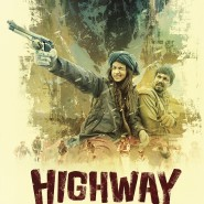 Highway Poster 2 185x185 Special Report: Highway Trailer Launch