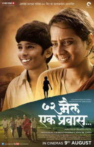 14jan 72MilesEkPravas Poster 192x300 72 Miles Ek Pravas to screen at the Pune International Film Festival