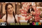14jan_BadraBahar-Queen