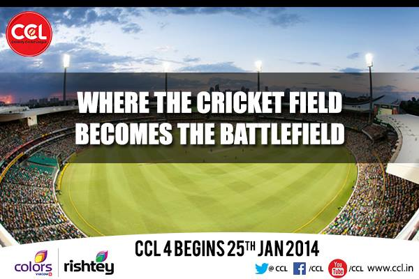 14jan CCL 25jan Celebrity Cricket League to have its Inaugural match in Mumbai