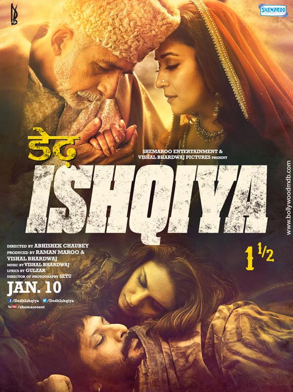 14jan DedhIshqiya MusicReview Dedh Ishqiya Music Review