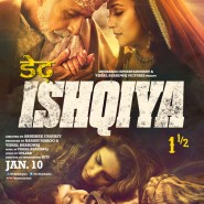 14jan DedhIshqiya Poster01 185x185 Dedh Ishqiya: One and a half times more Ishqiya