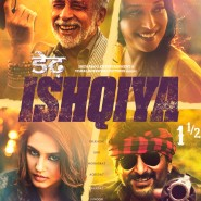 14jan DedhIshqiya Poster03 185x185 Dedh Ishqiya: One and a half times more Ishqiya