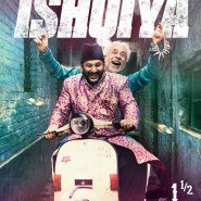 14jan DedhIshqiya Poster05 185x185 Dedh Ishqiya: One and a half times more Ishqiya