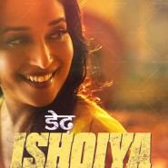 14jan DedhIshqiya Poster06 185x185 Dedh Ishqiya: One and a half times more Ishqiya