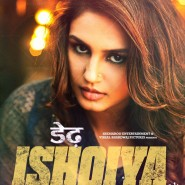 14jan DedhIshqiya Poster07 185x185 Dedh Ishqiya: One and a half times more Ishqiya