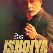 14jan DedhIshqiya Poster08 185x185 Dedh Ishqiya: One and a half times more Ishqiya