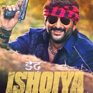 14jan DedhIshqiya Poster09 185x185 Dedh Ishqiya: One and a half times more Ishqiya