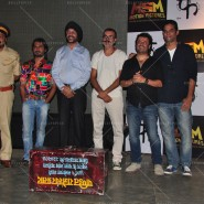 14jan Ghoomketu launch03 185x185 Anurag Kashyap and Nawazuddin Siddiqui starrer Ghoomketus unique launch event