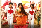 14jan_Gunday-Wall01